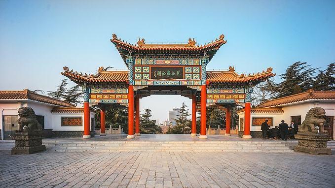 青州市范公亭公园开园通知