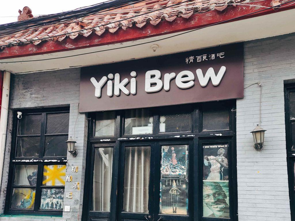 YiKi brew精酿