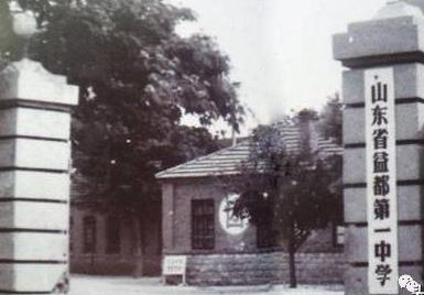 青州记忆丨建国初期的青州教育