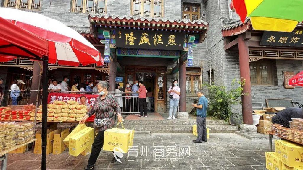 青州现象:这里的月饼为何年年排长队