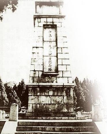 青州记忆丨辛亥革命在青州