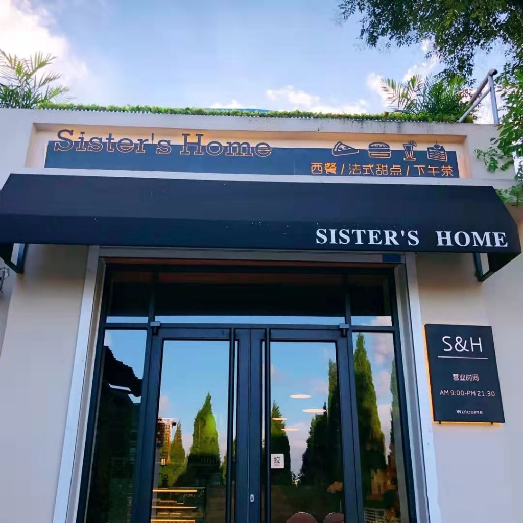 Sister's Home